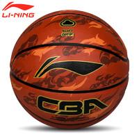 LI-NING 李寧 LBQK607 橡膠籃球