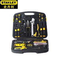 STANLEY/史丹利53/61/45件套工具套裝家用工具箱電工維修組合