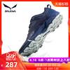 salewa 沙樂華 SWFFG91003/SWFFG92003 戶外運動鞋跑鞋