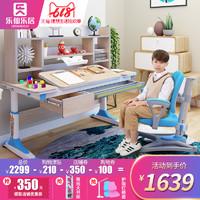 樂仙樂居學習桌 可升降兒童書桌寫字桌椅套裝 多功能環保學生課桌