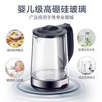 Midea 美的 MK-GJ1702 1.7L 電熱水壺