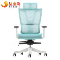 達寶利電腦椅家用人體工學椅辦公椅網椅轉椅老板椅簡約游戲椅子D6