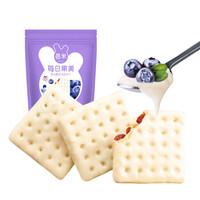 芭米 酸奶涂層果肉夾心餅干 網紅零食乳酪餅干 藍莓味160g *2件