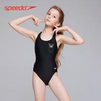 SPEEDO 速比濤 8125853503 元氣系列 兒童連體泳衣