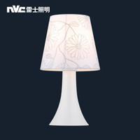 雷士(NVC) 雷士照明 LED臥室床頭臺燈 現代簡約時尚創意布臺燈 裝飾臺燈 臥室 床頭 花印 白色 Φ165*300mm
