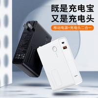 充電器移動電源二合一蘋果type-c小米快充華為通用多功能雙口插頭