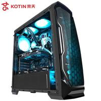 KOTIN 京天 六核銳龍R5 2600/RTX2060獨顯 臺式電腦主機/DIY組裝機