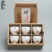 禪意茶具禮品套裝 6個茶杯