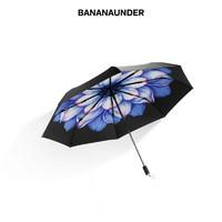 BANANA UNDER 焦下 防紫外線晴雨兩用傘