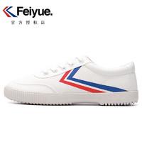 飛躍feiyue小白鞋女法國版帆布鞋休閑男鞋情侶鞋低幫學生新款女鞋