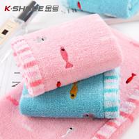 2條裝 金號兒童純棉小毛巾 寶寶小孩洗臉面巾家用卡通童巾軟吸水