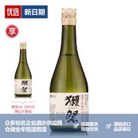 獺祭 45 原50 純米大吟釀 山田錦清酒 300ml