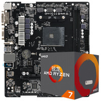 華擎(ASRock)B450M-HDV R4.0主板 AMD 銳龍 7 2700 板U套裝