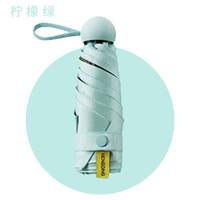 黑膠口袋膠囊傘迷你超輕五折傘防曬防紫外線遮陽傘