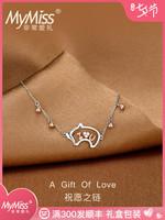 Mymiss銀鍍鉑金小豬手鏈女款韓版簡約鏈子豬年送女友禮物新年禮物