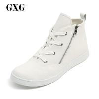 GXG 181850307 男士休閑帆布鞋