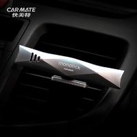 汽車香水車載出風口香薰除異味固體香膏擺件持久淡香車內空氣清新