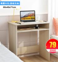 書桌書架組合單人臥室小戶型窄簡易學生桌