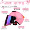 野馬電動摩托車頭盔男女通用防曬335頭盔