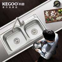 科固K10021 水槽雙槽 不銹鋼洗菜盆 廚房水盆龍頭套裝74*40