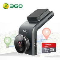 360行車記錄儀 G300P  含16G存儲卡