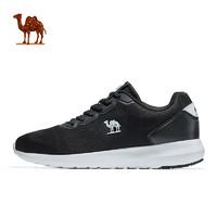 CAMEL 駱駝 A912600045/A91600605 戶外休閑鞋