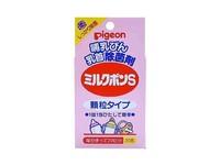 PIGEON 貝親 奶瓶奶嘴用除菌劑 20包