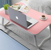 筆記本電腦桌床上可折疊小桌子床上書桌懶人桌宿舍桌子寢室書桌