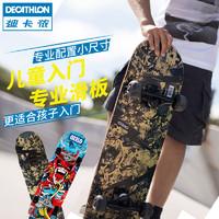 DECATHLON 迪卡儂 1429419 兒童青少年專業滑板