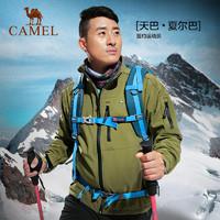 CAMEL 駱駝 男款保暖耐磨抓絨衣防風軟殼衣