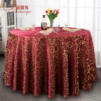 酒店桌布布藝歐式餐廳飯店餐桌布定做茶幾方形圓形大圓桌桌布臺布
