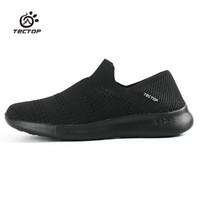 TECTOP 探拓 男女款戶外運動健步鞋