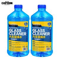 藍帥 玻璃水 0℃  1.8L 4瓶裝