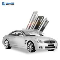 強生 冰清系列 磁控濺射金屬全車貼膜 五座轎車
