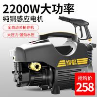 博赫爾2200w高壓洗車機大功率洗車神器水泵家用水槍搶清洗機220v