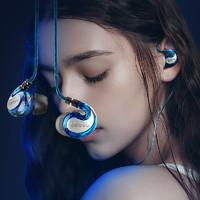 掛耳入耳式高音質耳機
