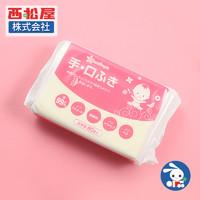 西松屋日本進口嬰兒濕巾手口專用大包裝寶寶新生兒便攜濕紙巾80抽