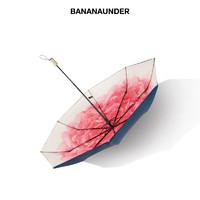 BANANA UNDER 蕉下  雙層晴雨兩用傘 三折