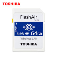 TOSHIBA 東芝 FlashAir SDXC UHS-I U3 Class10 WiFi SD存儲卡 64GB