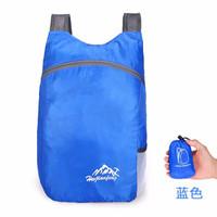 云動力 戶外背包 男女 超薄超輕防水運動登山皮膚包 徒步休閑旅行折疊收納雙肩背包YD-8266湖藍色 藍色