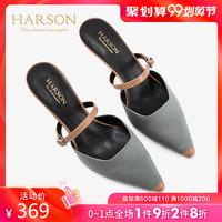 HARSON 哈森 HM96402 女士高跟穆勒鞋