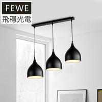 飛穩 led餐吊燈創意美式現代簡約咖啡廳吧臺燈三頭飯廳燈 黑色長盤 *4件