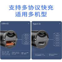 倍思車載充電器點煙器插頭usb快充轉換器30W閃充typec多功能沖qc