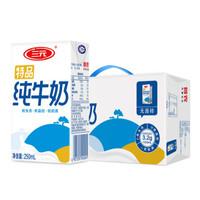 京東PLUS會員 : SANYUAN 三元 特品純牛奶 250ml 24盒 *2件