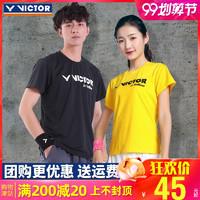 速干VICTOR勝利羽毛球服男女款80028 維克多夏季短袖t恤透氣上衣