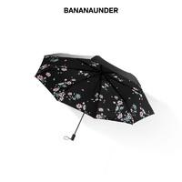 BANANAUNDER 蕉下 芳沁遮陽傘