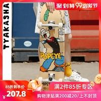TYAKASHA塔卡沙大力水手聯名男女生專業四輪滑板103
