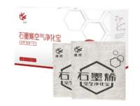烯成  石墨烯活性炭 12包
