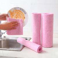 潔力神椰殼網紅抹布加厚廚房家務洗碗布吸水去油刷碗不粘油百潔布
