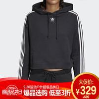 阿迪達斯 ADIDAS 三葉草 女子 三葉草系列 CROPPED HOODIE 運動 套衫 CY4766 XL碼